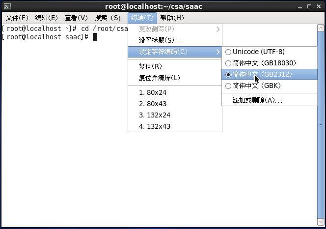 CentOS 6.5架设石器时代教程(环境架设及服务端)-手游资源站