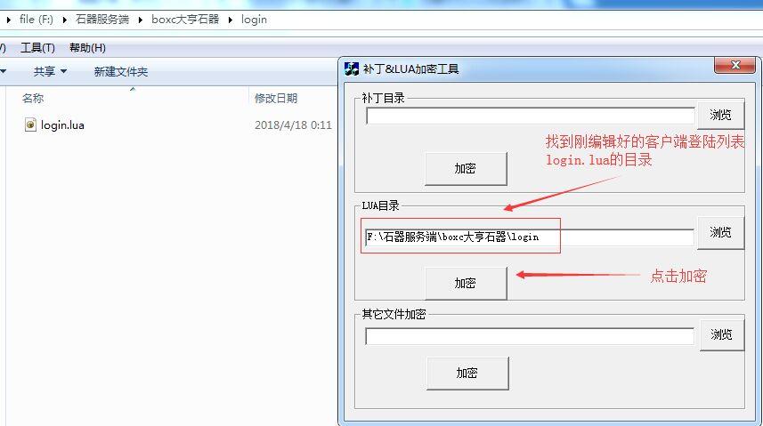 CentOS 6.5架设石器时代教程(客户端篇)-手游资源站
