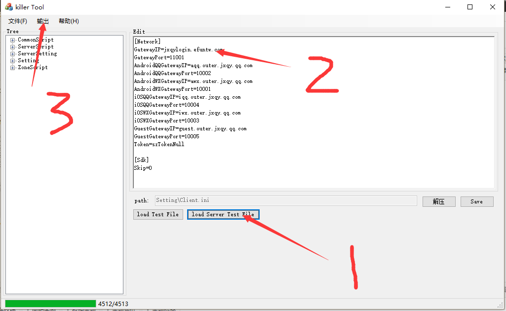 CentOS 6.5搭建手游《剑侠情缘》简易教程